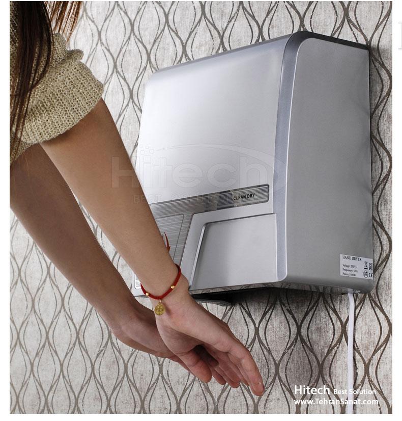 دست خشک کن برقی هایتک