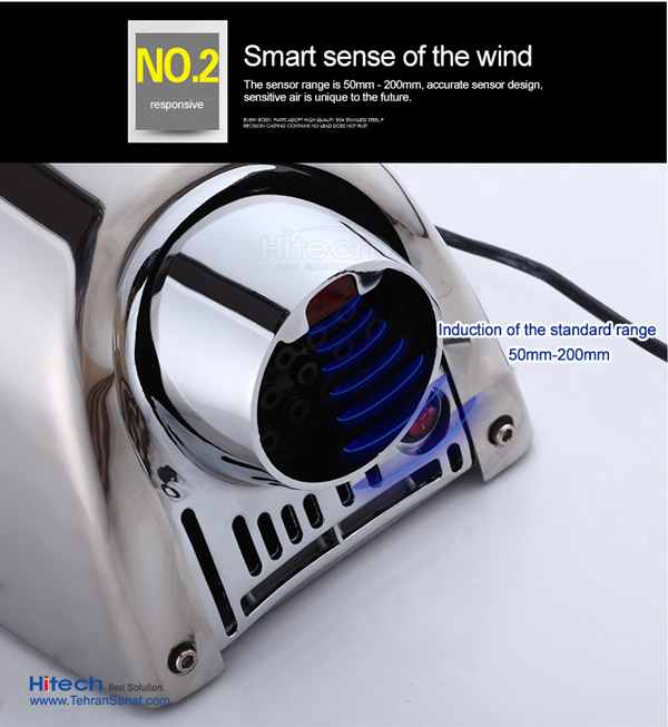 فاصله عملکرد چشم الکترونیک دست خشک کن SMARTdry Hitech