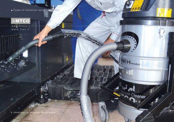جاروبرقی صنعتی سفینه سه موتوره آب و خاک-کد 2050