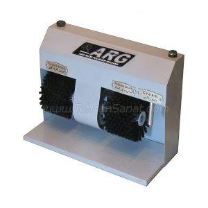 دستگاه واکس کفش خانگی ارگ مدل H103
