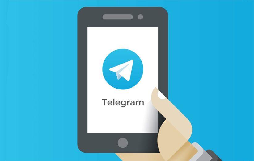آدرس کانال تلگرام