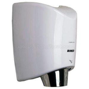 دست خشک کن اتوماتیک BIMER مدل 120JB سفید