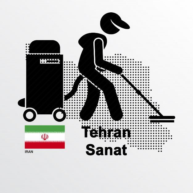 بهترین جاروبرقی صنعتی ایرانی