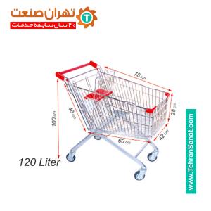 چرخ خرید فروشگاهی 120 لیتری - کد 3502
