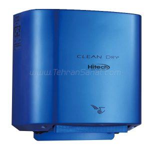 دست خشک کن جت Hitech سری CLEAN Dry آبی - کد 7721