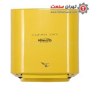 دست خشک کن جت Hitech سری CLEAN Dry زرد