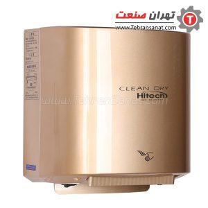 دست خشک کن جت Hitech سری CLEAN Dry طلایی - کد 7721