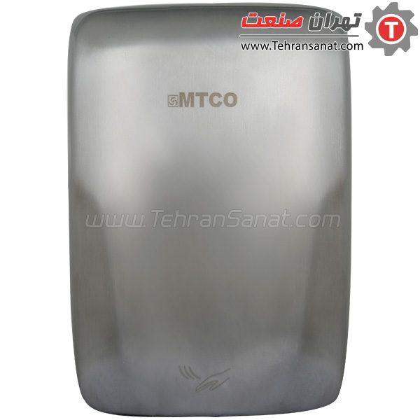 دست خشک کن استیل MTCO مدل JET3 – کد محصول: 610087
