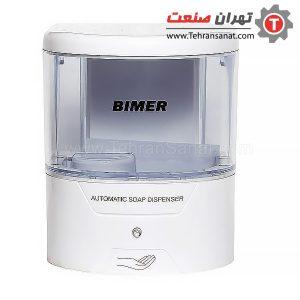 صابون ريز اتوماتیک BIMER مدل 8892 -کد 7302