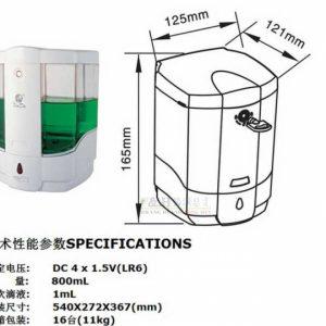 صابون ریز اتوماتیک REENA مدل VTC-80 - کد 7307