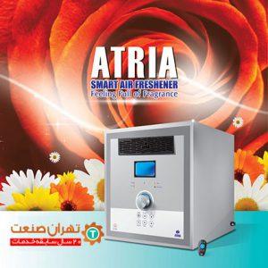 خوشبو کننده هوا صنعتی Atria T-3003 -کد 1031