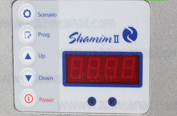 خوشبو کننده هوا مدل Shamim S-203