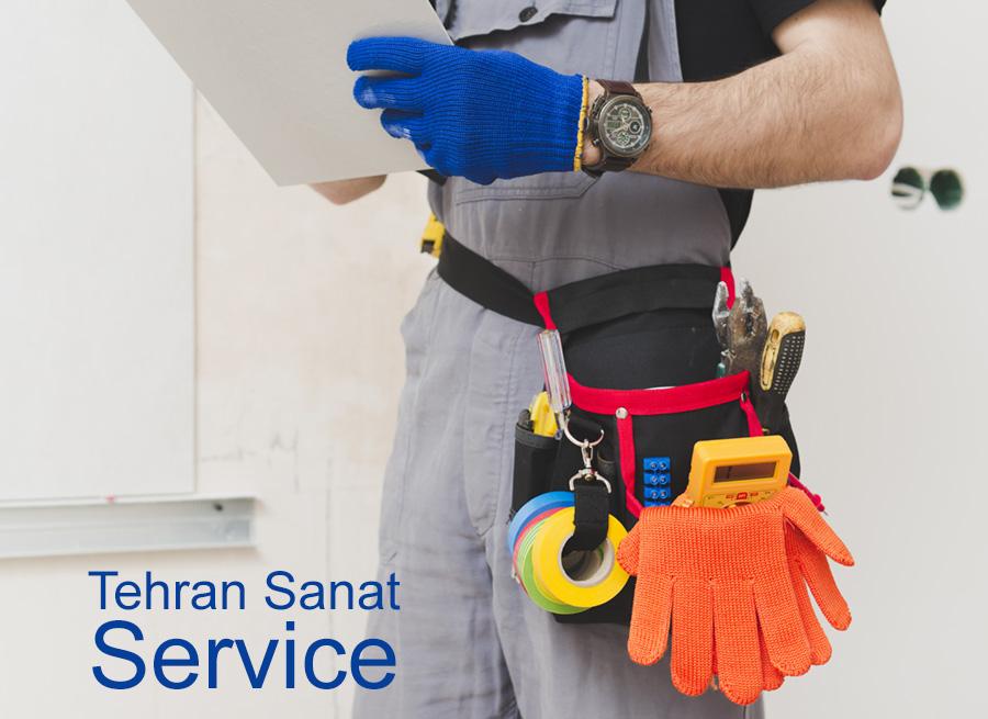 سرویس های تعمیرات تهران صنعت