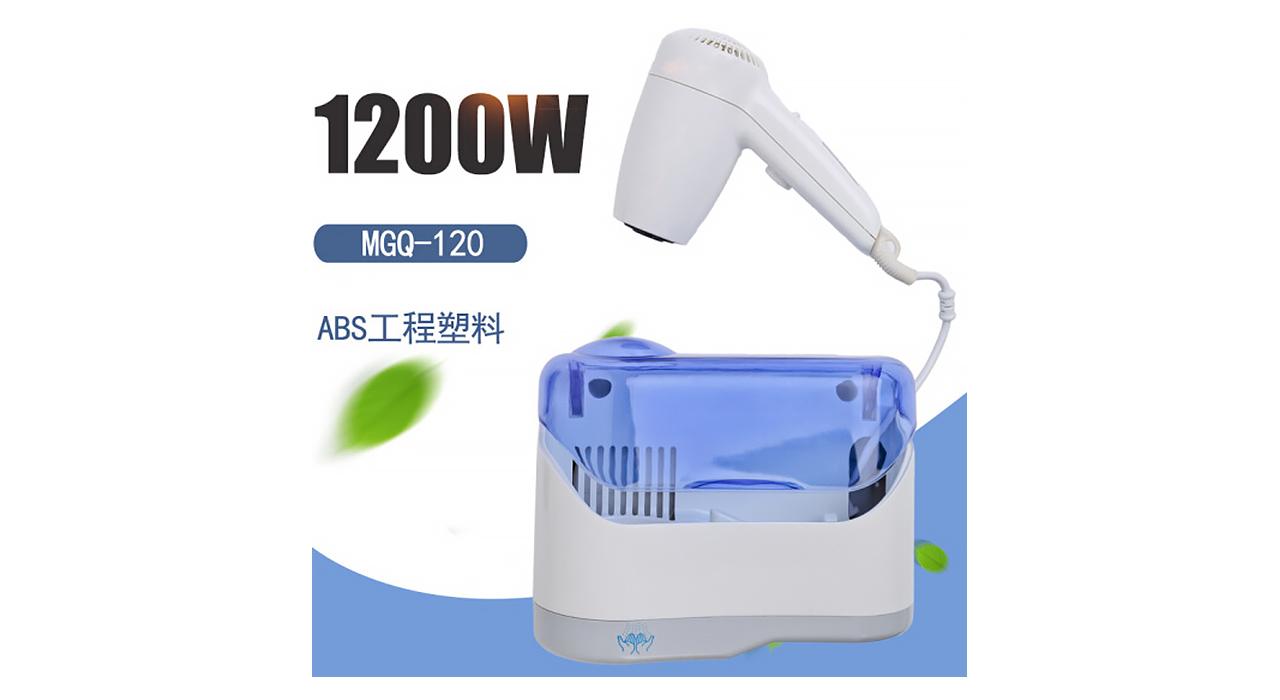 MGQ-120 hair hand dryer banner